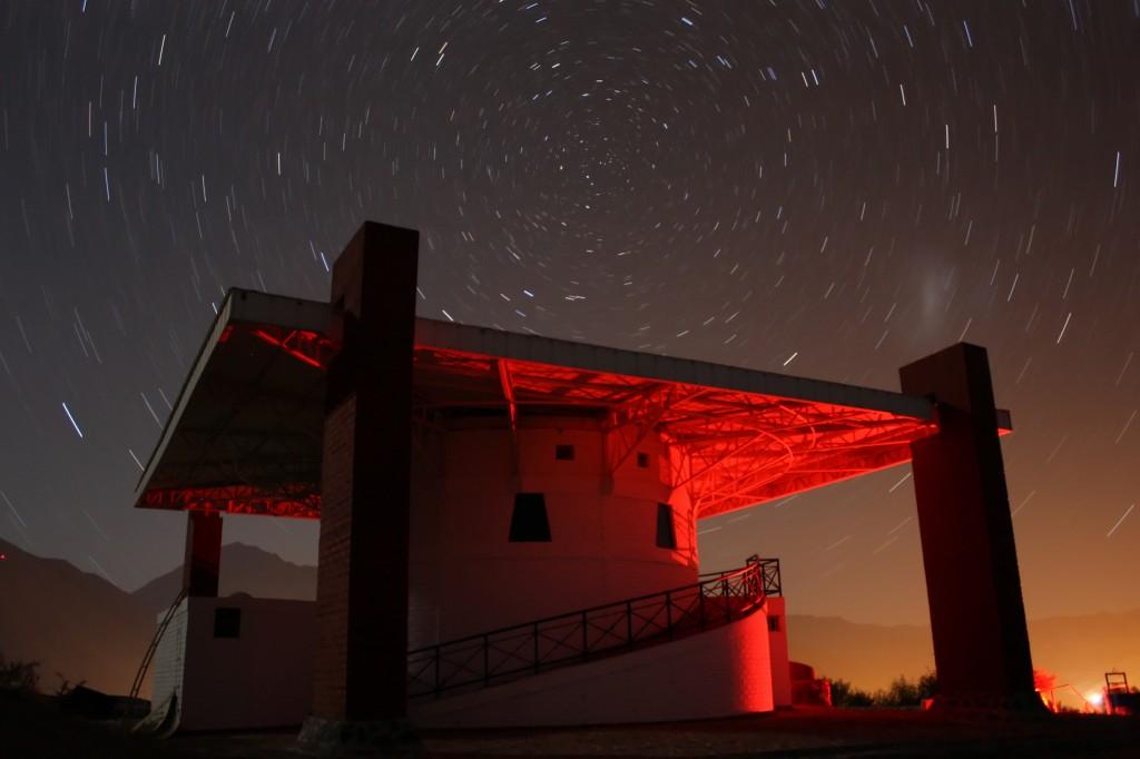 Observation point in Atacama Desert